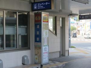 浦賀駅のバス停