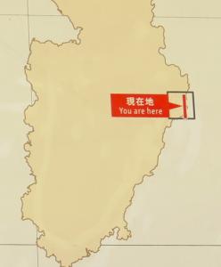 富戸ヨコバマの場所