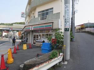 浦賀駅のセブンイレブン