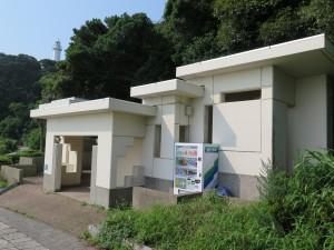 観音崎のトイレ