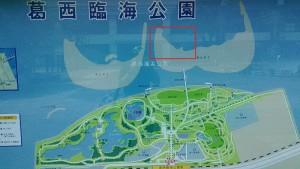 葛西臨海公園のマップ